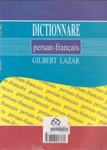 9789648216189: Dictionnaire Persan (Farsi) / Français