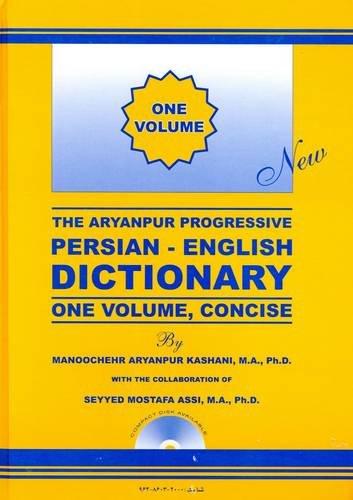 9789648603200: Aryanpur Progressive Persian-English Dictionary