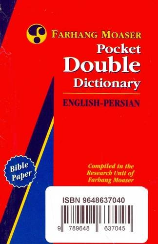 Farhang Moaser Pocket Double Dictionary: English-Persian and: Bateni, M.R.
