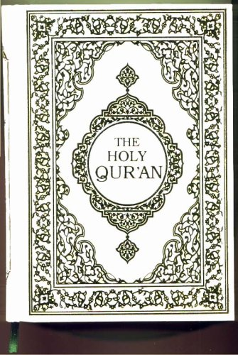 The Holy Qur'an Translation Into English & Persian: Iranpanah, A.; Translator