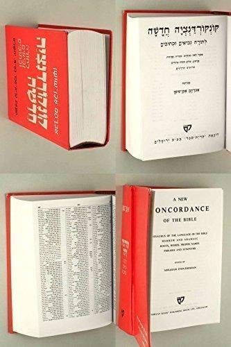 9789651700989: A New Concordance of the Bible: Thesaurus of the Language of the Bible, Hebrew and Aramaic Roots, Words, Proper Names, Phrases and Synonyms (Hebrew Edition)