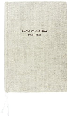 Flora Palaestina (Publications of the Israel Academy: Naomi Feinbrun-Dotha