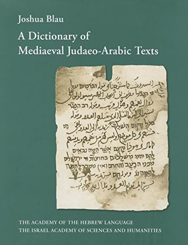 9789652081711: A Dictionary of Mediaeval Judaeo-Arabic Texts (Publications in the Humanities) (Judeo Arabic Edition)