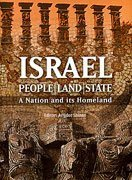 9789652172396: Israel People, Land and State: A Nation and Its Homeland