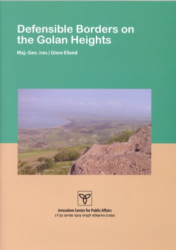 9789652180728: Defensible Borders on the Golan Heights