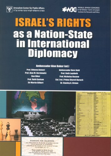 9789652181008: Israel's Rights as a Nation-State in International Diplomacy