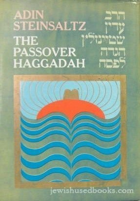 9789652200495: The Steinsaltz Passover Haggadah (English and Hebrew Edition)