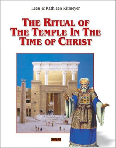 9789652204523: The Ritual of the Temple in the Time of Christ