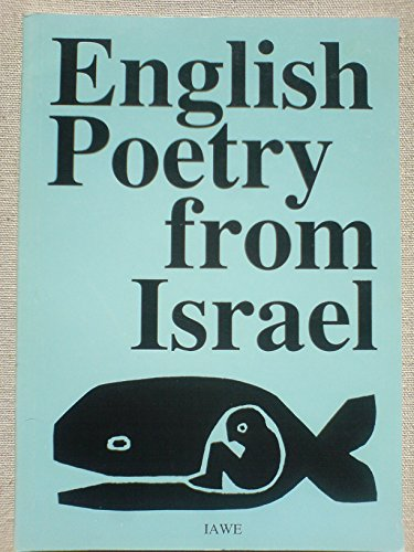 English poetry from Israel