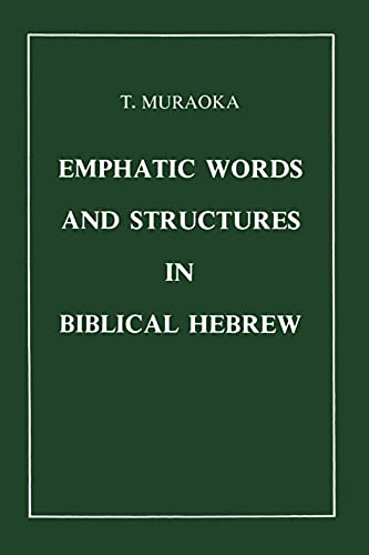 9789652235541: Emphatic Words and Structures in Biblical