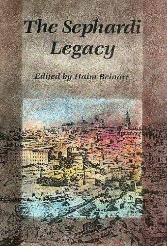 9789652237934: Moreshet Sepharad: The Sephardi Legacy: 1