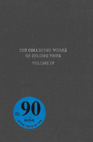 Studies in the History of Religion (The collected works of Shlomo Pines): Pines, S.