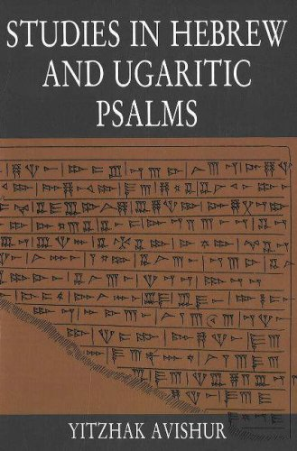 9789652238641: Studies in Hebrew and Ugaritic Psalms (Publications of the Perry Foundation for Biblical Research, the Hebrew University of Jerusalem)