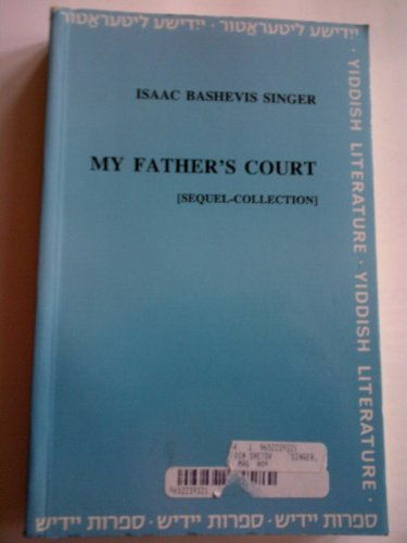 9789652239327: My Fathers Court: Sequel Collection (Yiddish Edition)