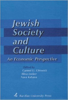 9789652263179: Jewish Society and Culture: An Economic Perspective