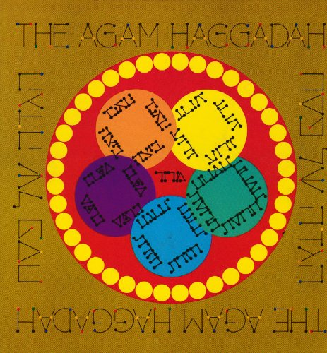 HAGGADAH.: AGAM, YAACOV.