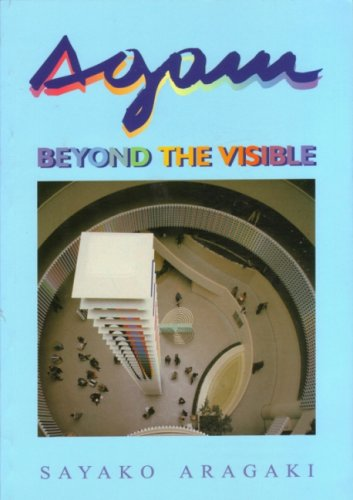 9789652291134: Agam Beyond the Visible