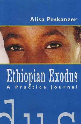 9789652292179: Ethiopian Exodus: A Practice Journal