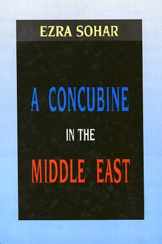 9789652292247: A Concubine in the Middle East: American-Israeli Relations