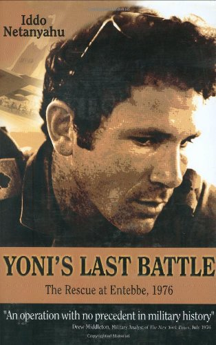 9789652292834: Yoni's Last Battle: The Rescue at Entebbe, 1976
