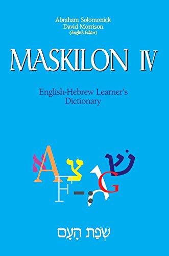 Maskilon 4 (English and Hebrew Edition): Solomonick, Abraham; David