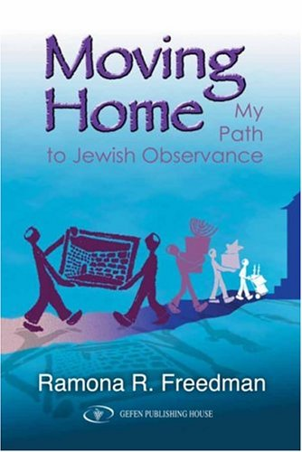 9789652293145: Moving Home: My Path to Jewish Observance