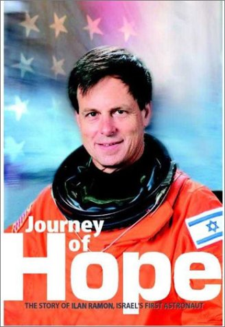 9789652293169: Journey of Hope: The Story of Ilan Ramon, Israel's First Astronaut