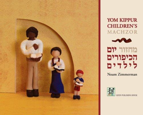 Yom Kippur Children s Machzor (Hardback): Noam Zimerman