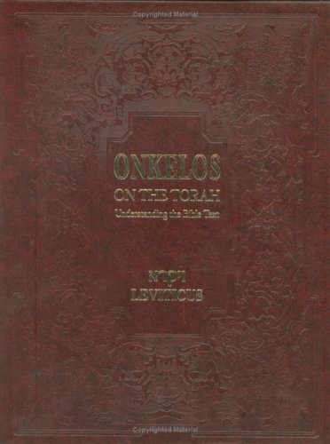 9789652294258: Onkelos on the Torah: Understanding the Bible Text Leviticus