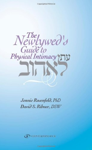 9789652295354: Newlywed Guide to Physical Intimacy
