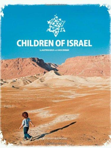 9789652296238: Children of Israel