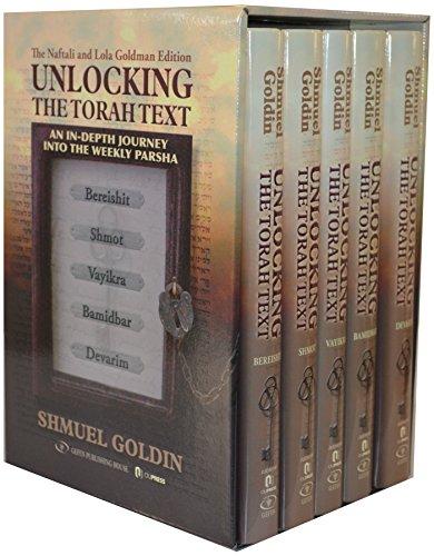 9789652296481: Unlocking the Torah Text: Five Book Set