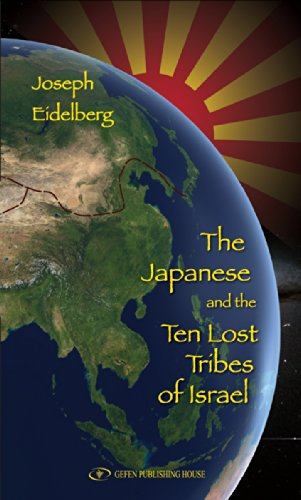 9789652296597: The Japanese and the Ten Lost Tribes of Israel