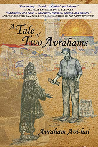 9789652296696: A Tale of Two Avrahams