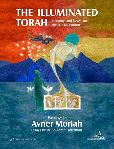 essay jewish read weekly