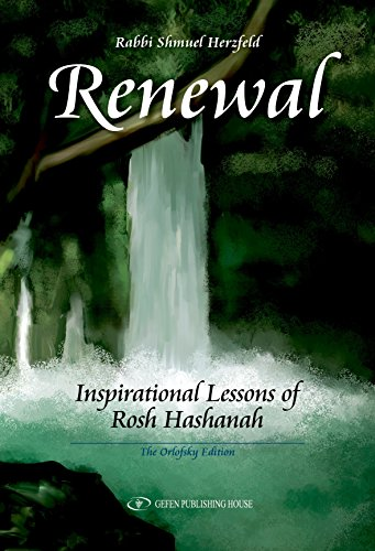 9789652298065: Renewal: Inspirational Lessons of Rosh Hashanah