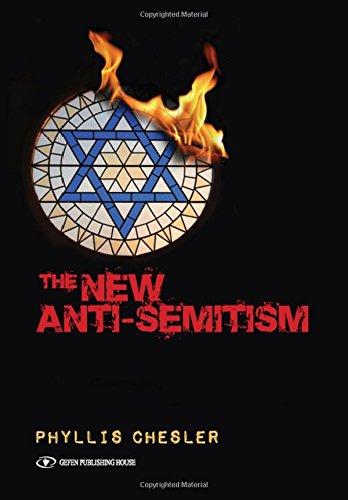 9789652298096: The New Anti-Semitism