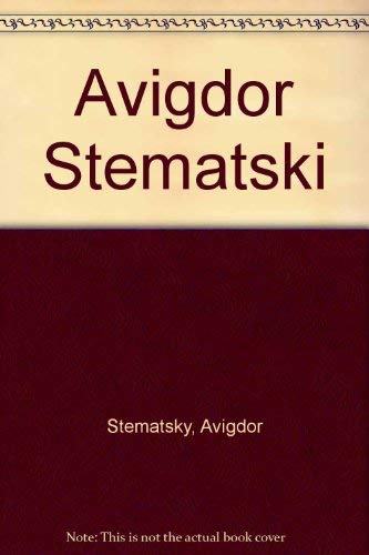 9789652360175: Avigdor Stematski (Hebrew Edition)