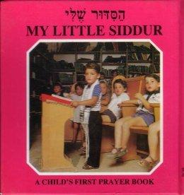 Ha-Mahzor Sheli/ My Little Machzor: A child's: Mashat-Pnini, Mazal, editorial