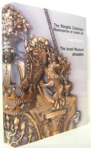 9789652780256: The Stieglitz Collection Masterpieces of Jewish Art (Catalogue) (English and Hebrew Edition)