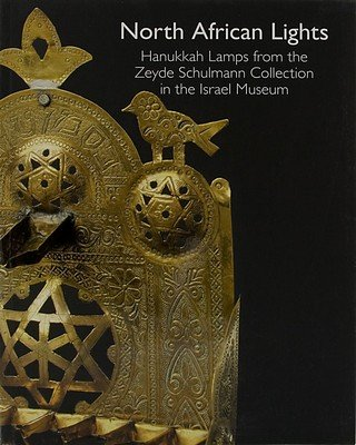 North African Lights: Hanukkah Lamps From the Zeyde Schulmann Collection in the Israel Museum