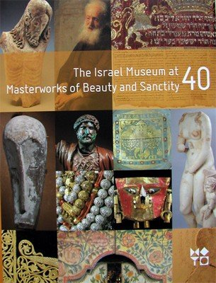 9789652783165: The Israel Museum at 40: Masterworks of Beauty and Sanctity
