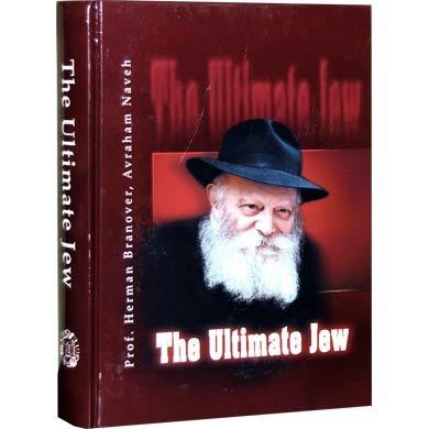 The Ultimate Jew: Branover, Herman