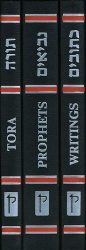 9789653010567: The Koren Jerusalem Bible: Hebrew/English Scriptures, Pocket Size, Three Volumes (Hebrew Edition)