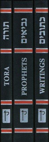 9789653010567: The Koren Jerusalem Bible: Hebrew/English Scriptures, Pocket Size, Three Volumes (Hebrew and English Edition)