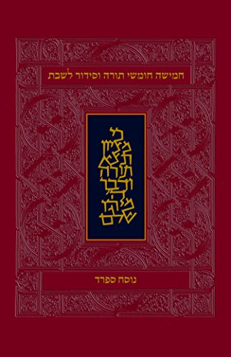 9789653010611: The Koren Shabbat Chumash: Hebrew Five Books of Torah with Shabbat Prayers, Sephard (Hebrew Edition)