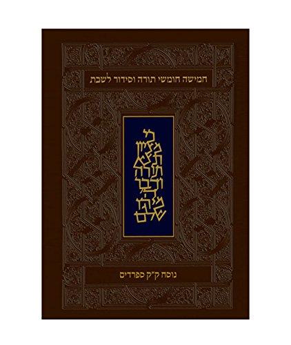 The Koren Shabbat Humash: Hebrew Five Books: Koren Publishers Jerusalem