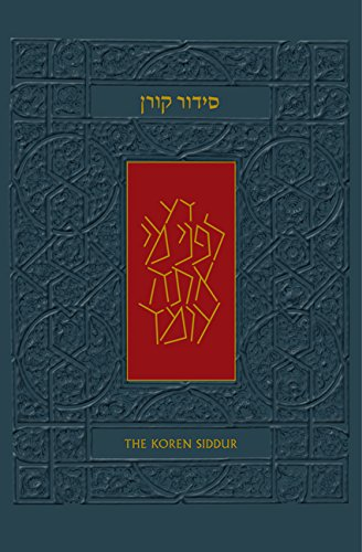 9789653010642: Koren Compact Sacks Siddur