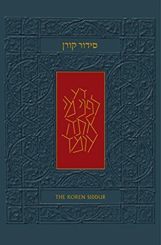9789653010642: The Koren Sacks Siddur: Hebrew/English Translation and Commentary, Compact Ashkenaz (Hebrew Edition)