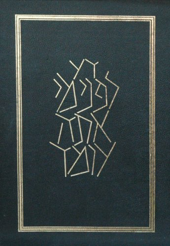 9789653010697: The Koren Classic Siddur: A Hebrew Prayerbook, Sephard Pocket size (Hebrew Edition)
